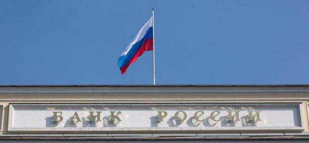 Russische Zentralbank senkte Leitzins auf 7,25 Prozent pro Jahr