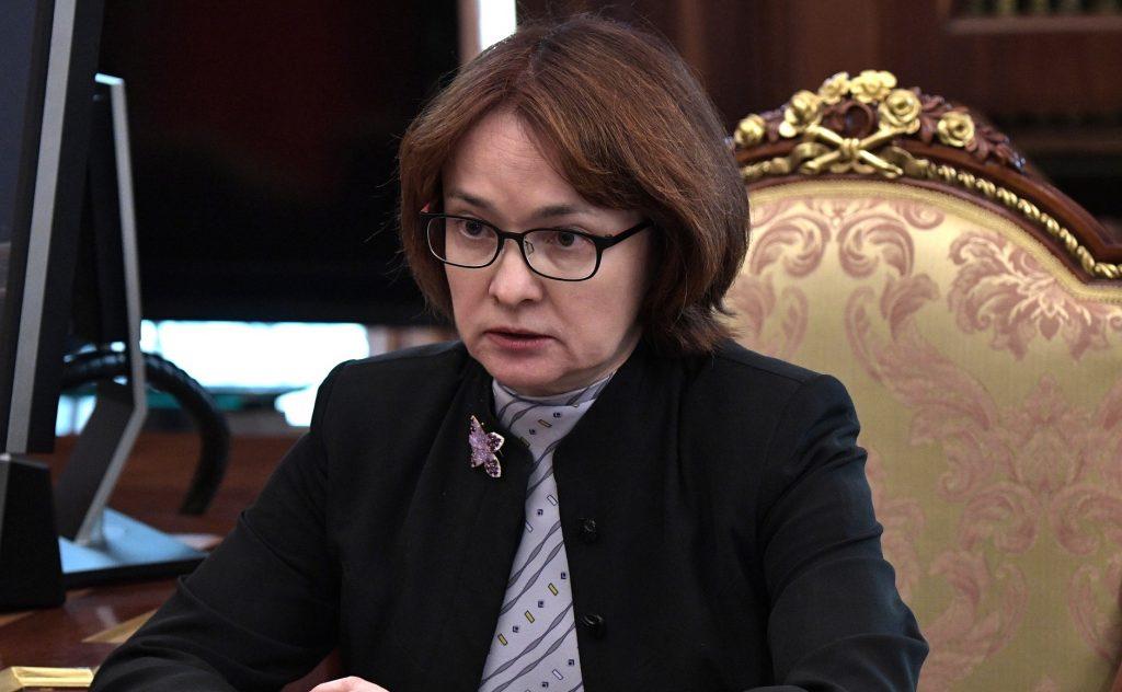 Bankensanierung: Nabiullina braucht weitere zwei Jahre
