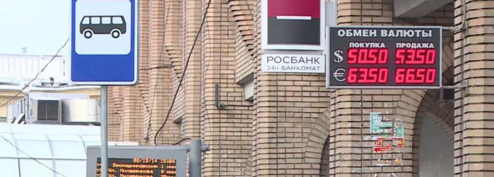 Analystin warnt: Dollar-Kurs könnte in diesem Jahr auf 75 Rubel springen