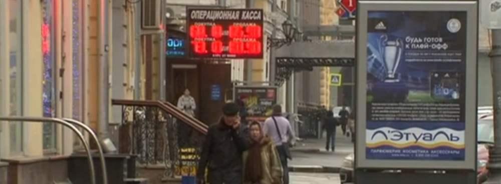 Nach Ausweisung russischer Diplomaten – Euro-Kurs überstieg 71 Rubel