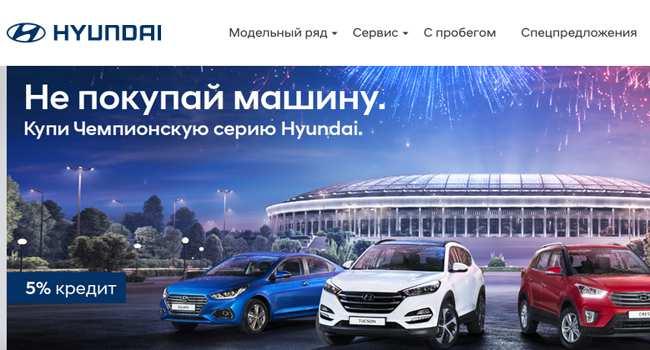 Hyundai Motor Werk in St. Petersburg hat Produktion gesteigert