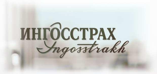 Ingosstrakh war besorgt über Risiken bei Deripaskas Unternehmen
