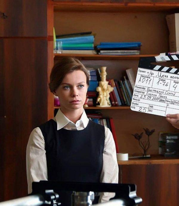 Евгения Осипова – фильмы с актрисой в главной роли, ее ...