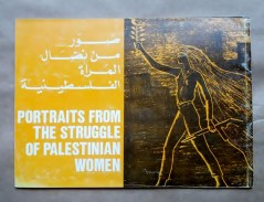 'Portraits From The Struggle Of Palestinian Women', General Union of Palestinian Women, printed by Palestine Information Office, Washington, D.C., 1974.