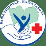 краевая больница Барнаул картинка