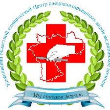 областной клинический центр ульяновск