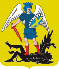 архангельск герб картинка