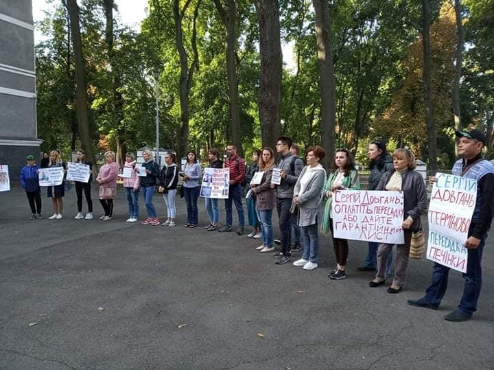 трансплантация на Украине картинка