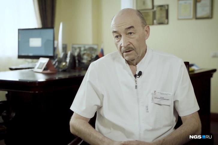 трансплантация в России