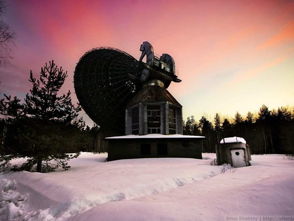 Abandoned space communications station