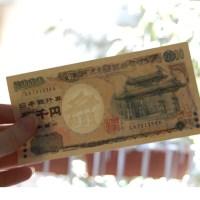 Japón `09 - el YEN en mis manos