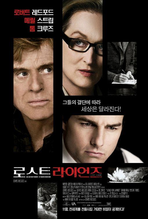 Korean film poster