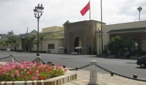 ארמון המלך רבאט מס' 2 - עותק