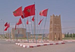ארפוד-מוקטן