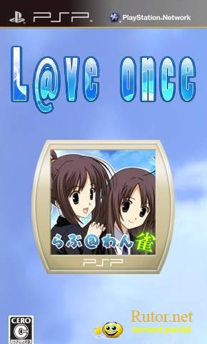 1334228832 2233 - L@ve Once Mahjong (JPN) PSP ISO CSO