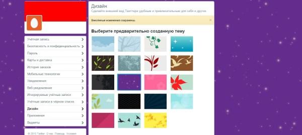 Инструкция и популярные сайты для создания фона