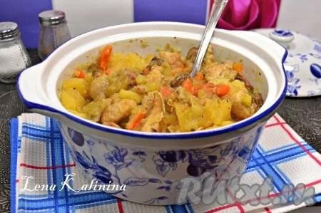 Жаркое из свинины с грибами - 8 пошаговых фото в рецепте