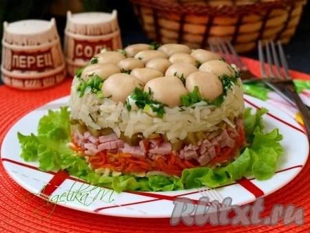 """Рецепт салата """"Грибная поляна"""" с корейской морковью - 8 ..."""