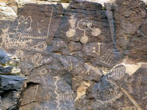 Nearby Parowan Gap hosts a dense collection of Native American rock art dating up to a thousand or more years old. The Gap is also the subject of a remote viewing-related field trip during the controlled remote viewing basic course.