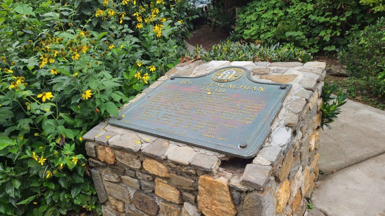 Appalachian Trail stone marker at Amicalola Falls State Park