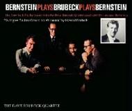 The Dave Brubeck Quartet - Bernstein Plays Brubeck Plays Bernstein