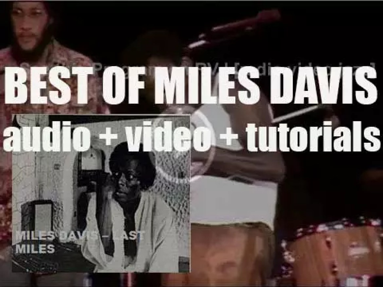 We remember Miles Davis. 'Last Miles'