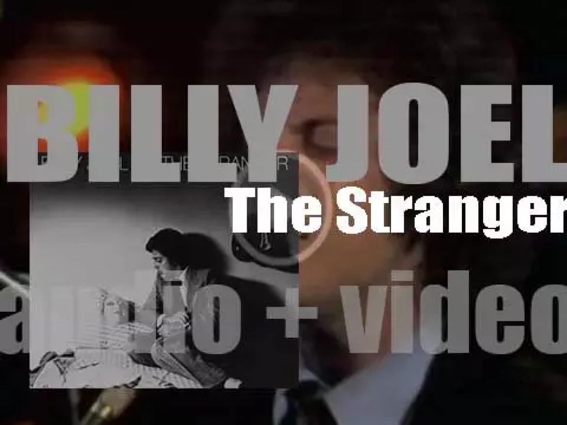 Columbia  publish Billy Joel's fifth album : 'The Stranger' featuring 'Just the Way You Are' (1977)