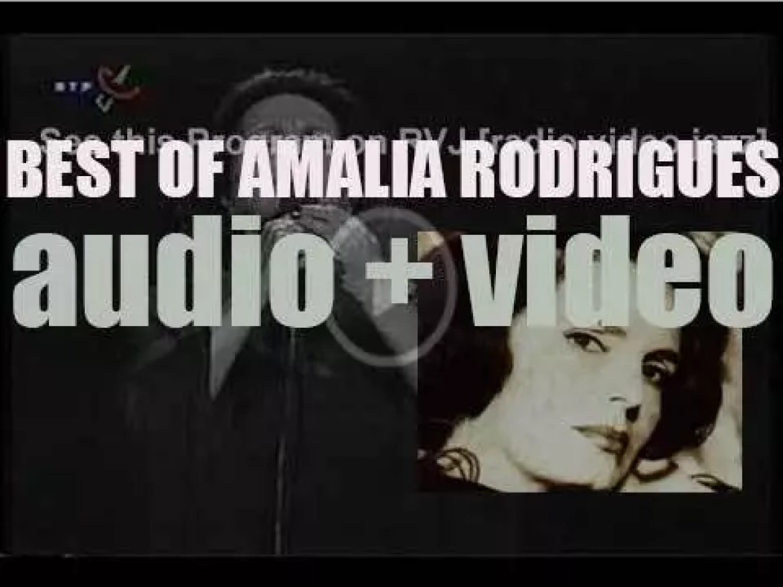We remember Amalia Rodrigues. 'Fado To Black'