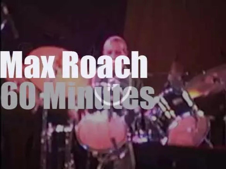 Max Roach goes solo in Atlanta (1997)