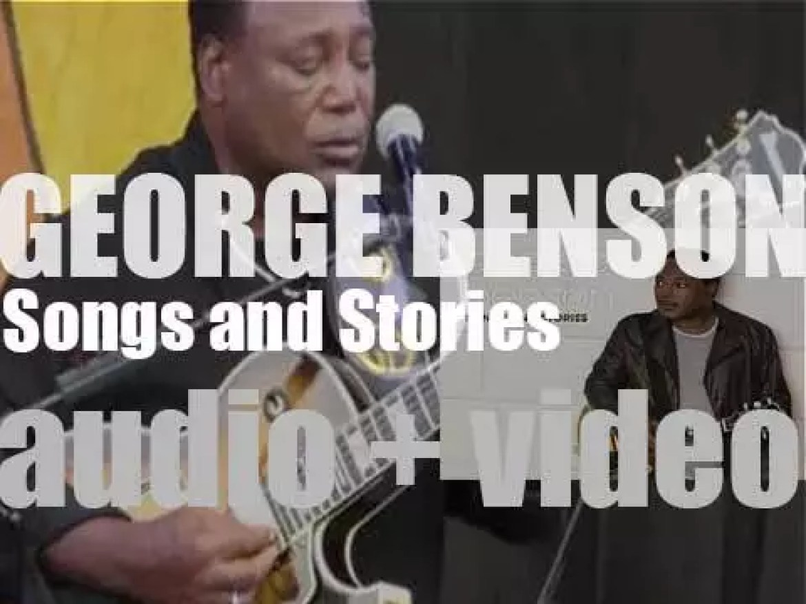 Concord publish George Benson's 'Songs and Stories' produced with Marcus Miller (2009)