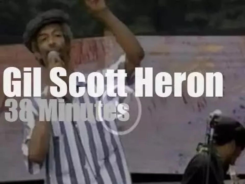 "Gil Scott Heron attends ""Woodstock 94"" Day 3 (1994)"