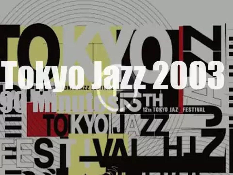 David Sanborn, Chick Corea et al attend Tokyo Jazz (2013)