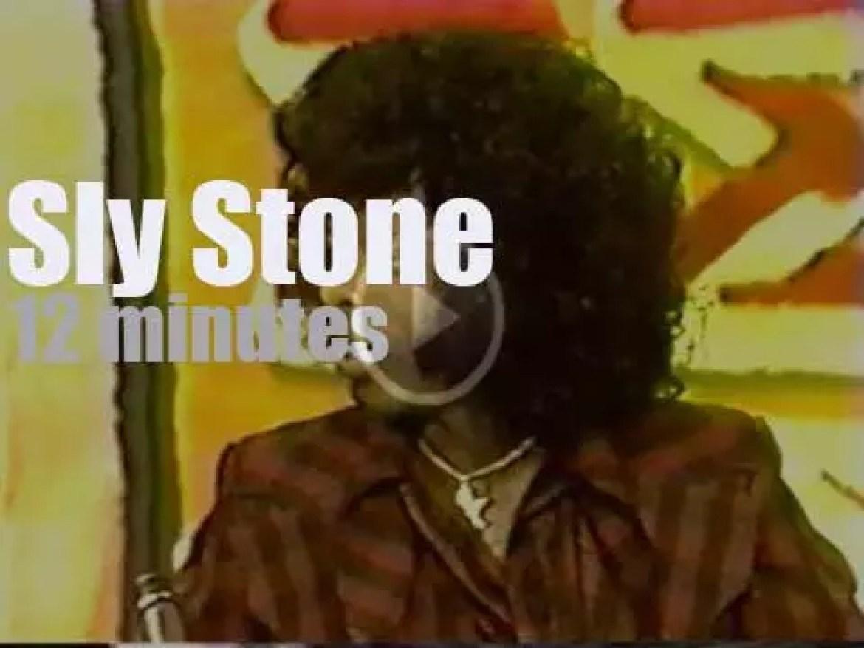 On TV today, Richard Pryor & Sly Stone (1974)