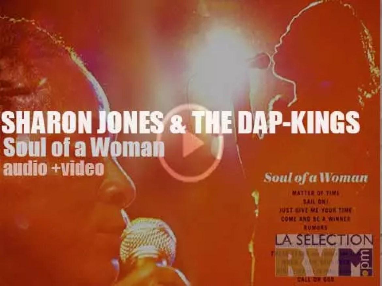 Sharon Jones' 'Soul of a Woman'