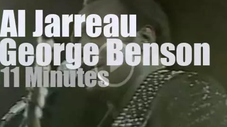 George Benson & Al Jarreau (kind of) rock Rio – day 2 (1985)