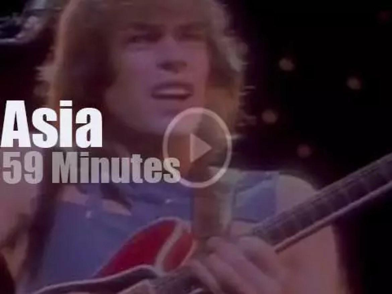 Asia travel to Tokyo (1983)