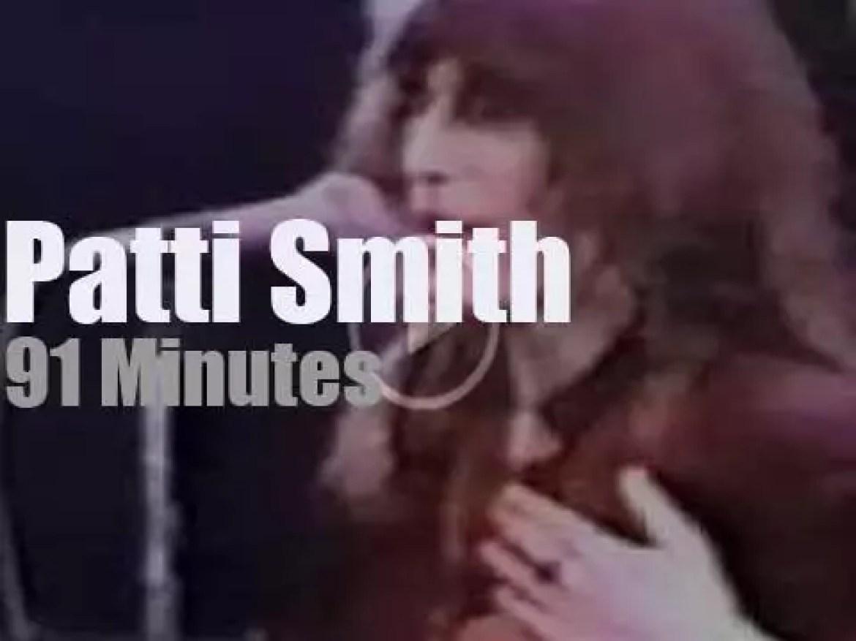 German TV program 'Rockpalast' tapes Patti Smith Group(1979)
