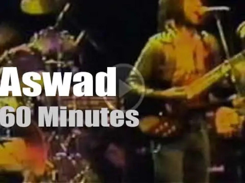 German TV tapes Aswad (1980)