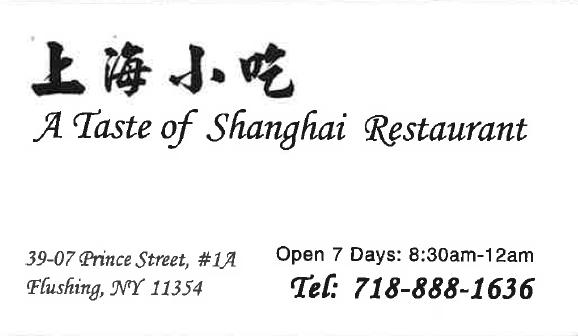 A-Taste-of-Shanghai