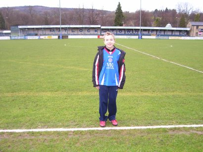 On the pitch during my first visit in 2008