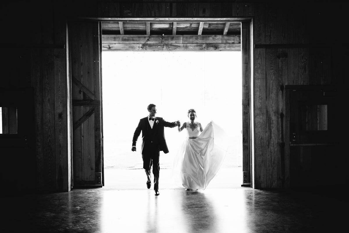 wedding intro bride and groom