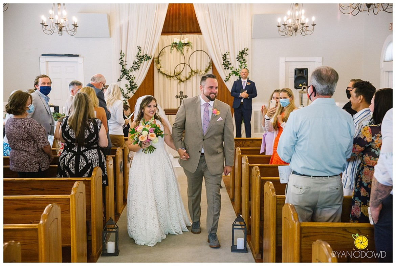 mckinney chapel covid wedding_1268.jpg