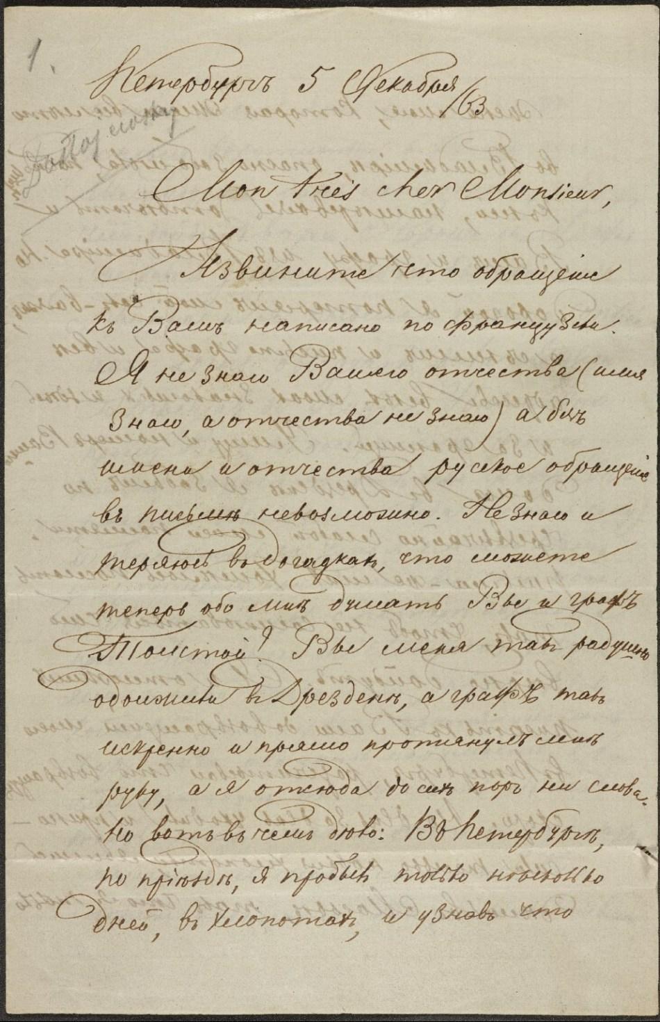 dostoevsky page 1