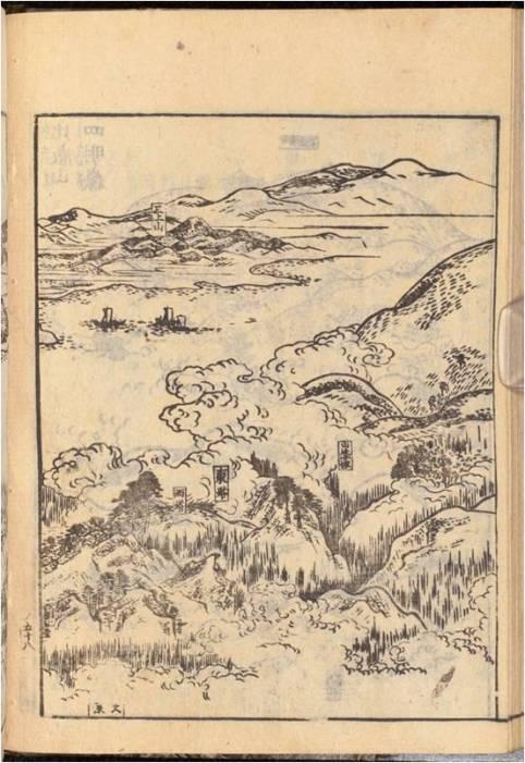 Hiei1-Japanese-43