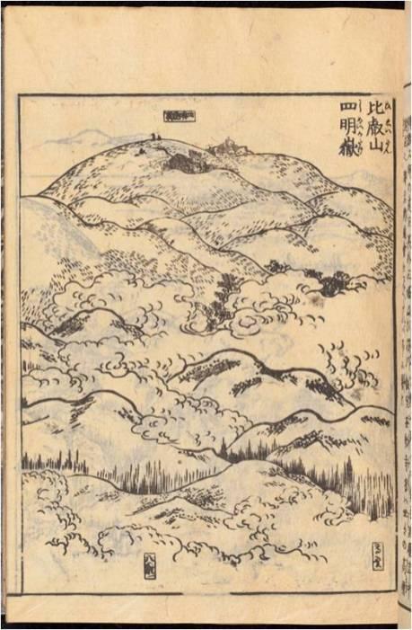 Hiei2-Japanese-43