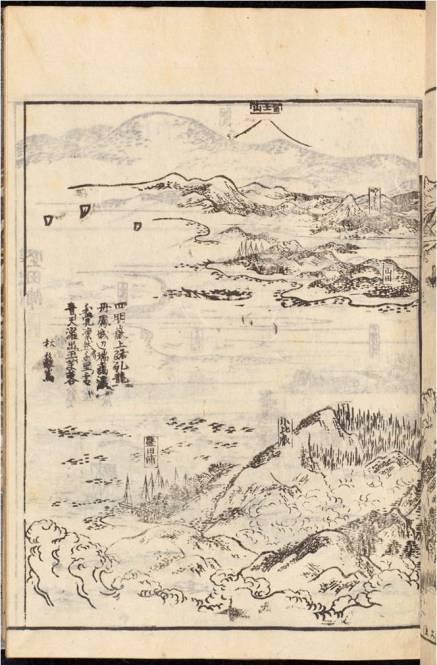 Hiei3-Japanese-43