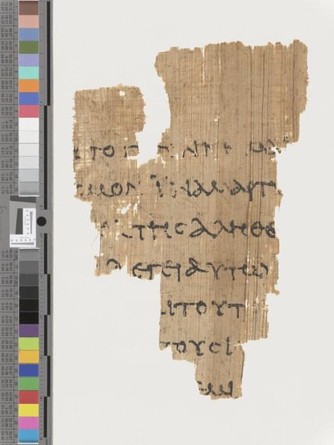 Greek P457 Verso