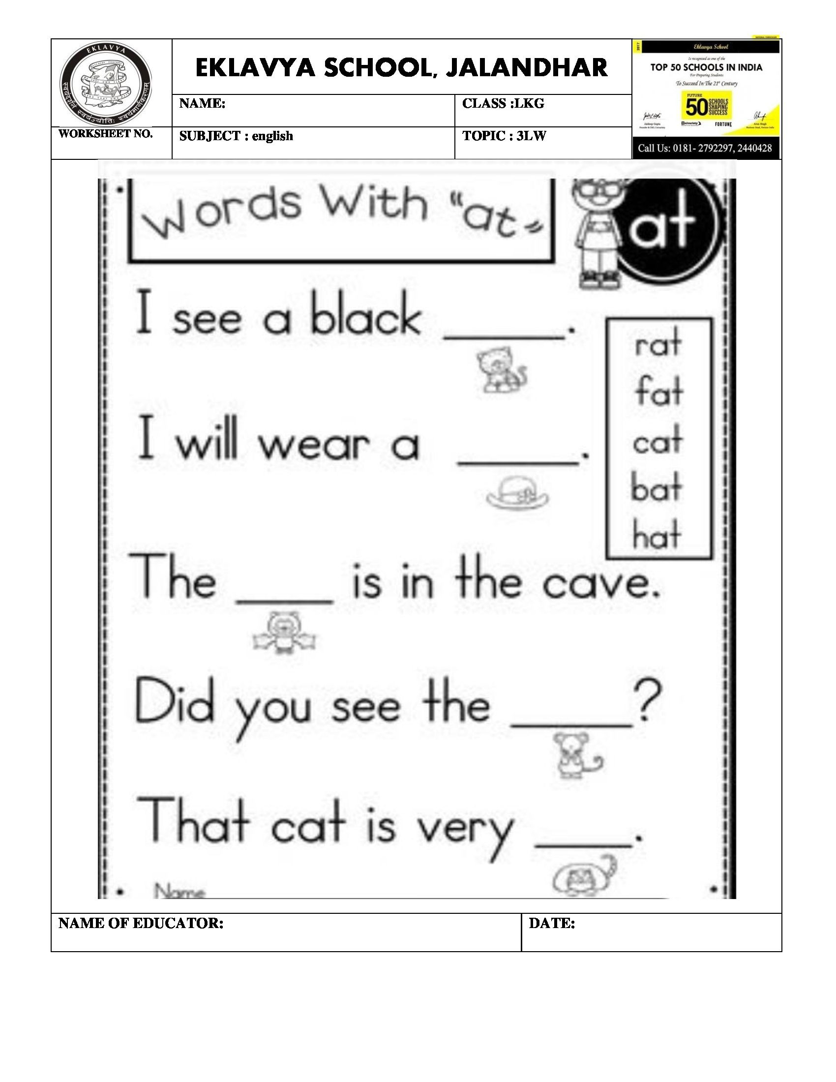 Fun Multiplication Worksheets 3rd Grade Theme Library