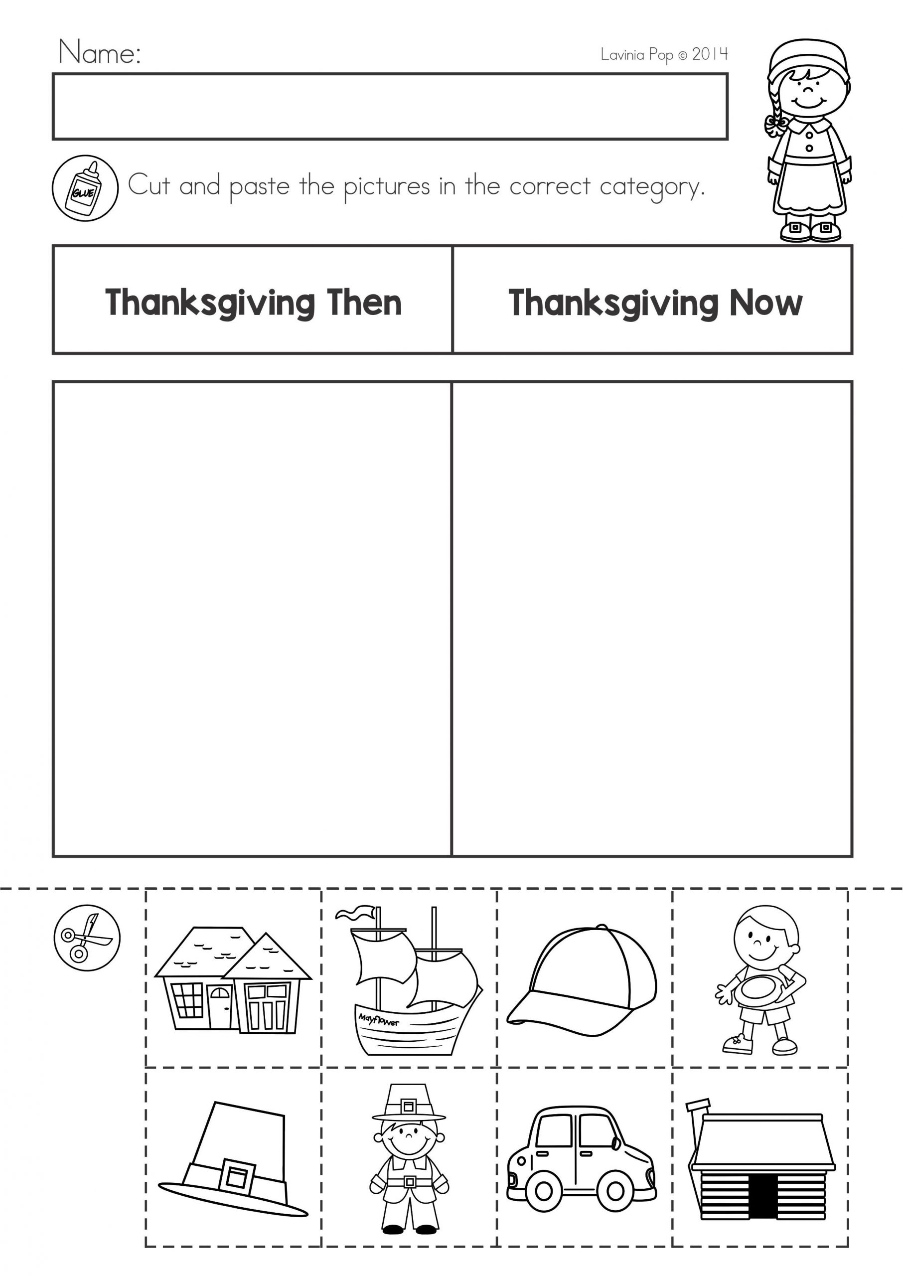 30 Then And Now Worksheet