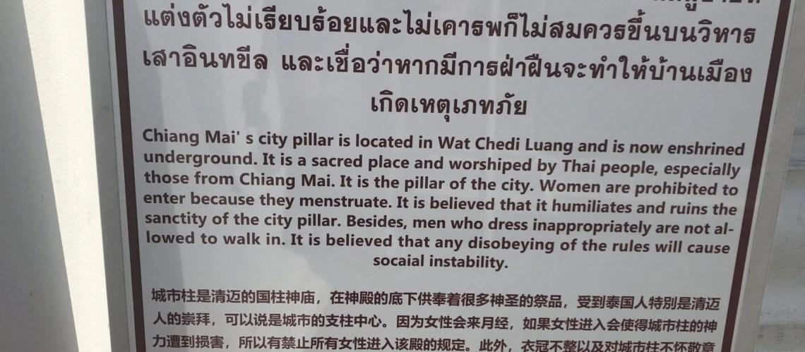 "Sign at Chiang Mai temple prohibiting ""menstruation""..."